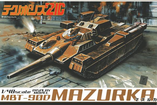 mazurka014-s.jpg