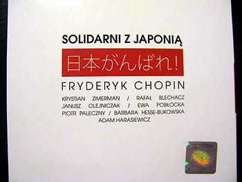 Solidarni z Japonia