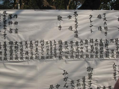 縺セ繧・シ狙convert_20110203185143