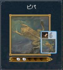050311 冒険4