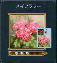050311 冒険8