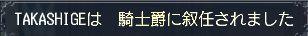 050311 冒険12