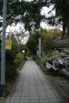 安井茶屋前