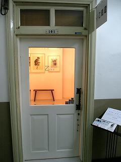 乙画廊入口