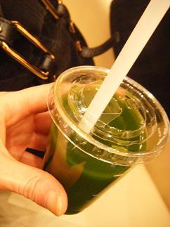 FANCLの青汁