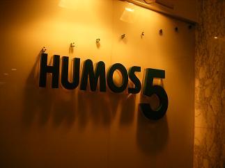 HUMOS5.jpg