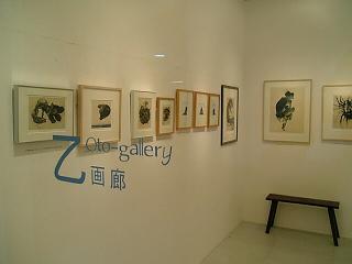 乙画廊展示風景1