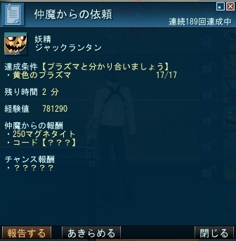 20100227_0059_43.jpg
