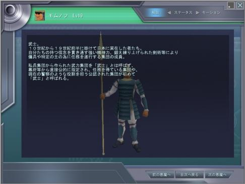 20100314_0204_53.jpg
