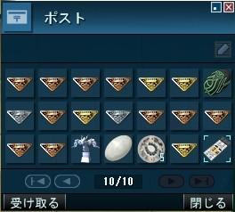 20100321_1816_25.jpg