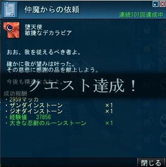 20100418_1735_20.jpg