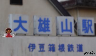 pict_76.jpg
