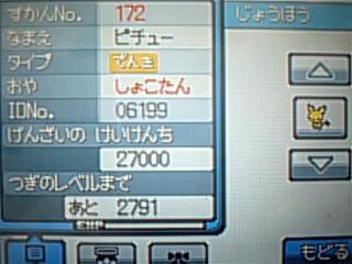 20091208102211ttt.jpg