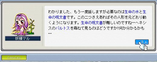 Image1_20100414191453.png