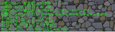 Image24_20100511201252.png