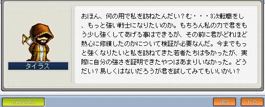 Image27_20100205162525.png