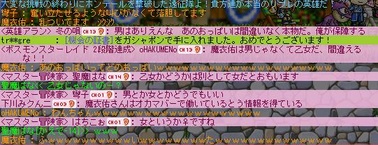 Image30_20100511201820.png