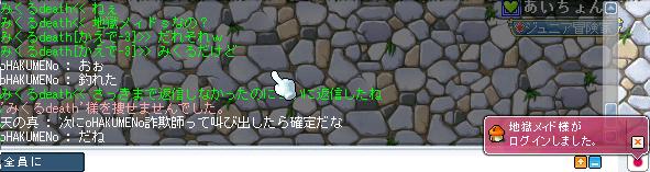 Image46_20100511203439.png