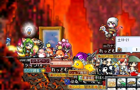 Maple100320_001027.jpg