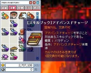 Maple100324_162155.jpg