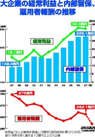 2010020901_01_1b.jpg