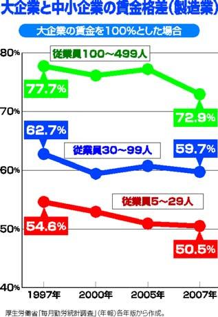 2010020901_01_1c.jpg