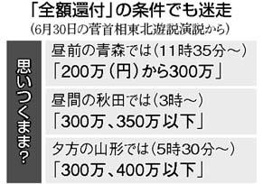 2010070201_04_1b.jpg