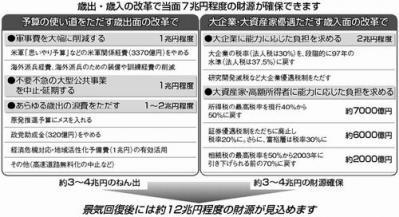 2010070206_02_1.jpg