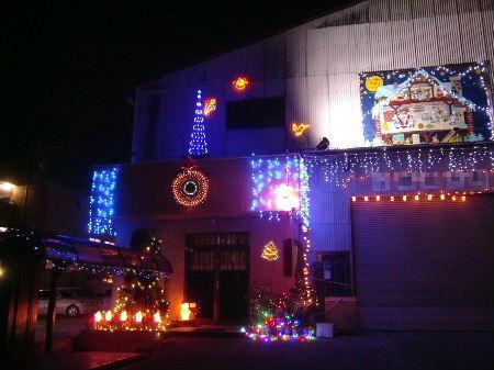 20101201-1