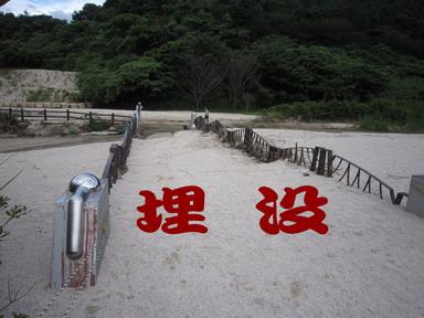 橋埋没IMG_1476