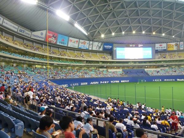 名古屋ドーム8・11 020-1