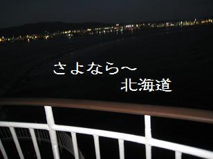 2010_1007_174751-IMG_1933.jpg