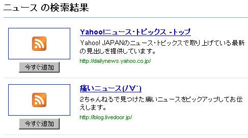 news-contents.jpg