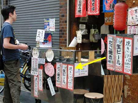 鶴見橋商店街12