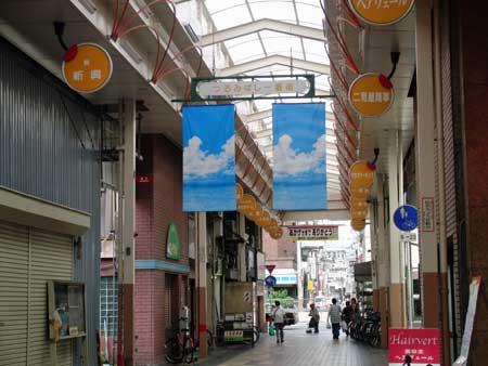 鶴見橋商店街15