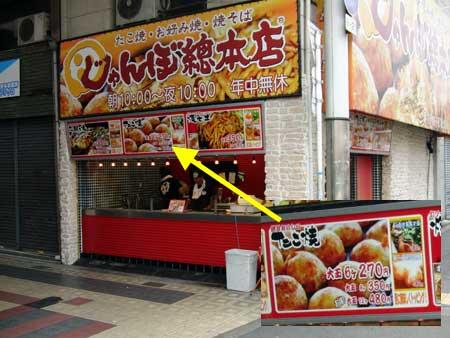 鶴見橋商店街16