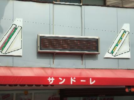 2010_03010038.jpg