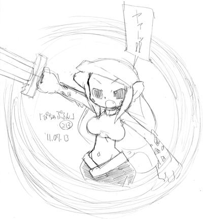 「ぴちゃぷるん~ガーディアンズ」213コマ目