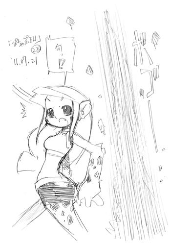 「ぴちゃぷるん~ガーディアンズ」220コマ目