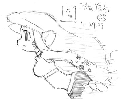 「ぴちゃぷるん~ガーディアンズ」223コマ目