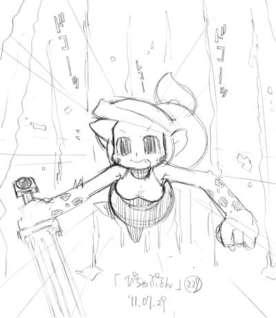 「ぴちゃぷるん~ガーディアンズ」227コマ目