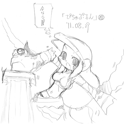 「ぴちゃぷるん~ガーディアンズ」247コマ目
