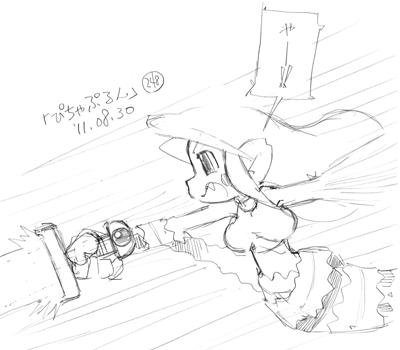 「ぴちゃぷるん~ガーディアンズ」248コマ目