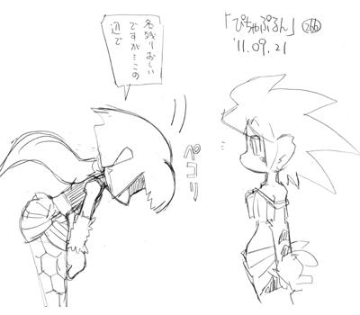 「ぴちゃぷるん~ガーディアンズ」266コマ目