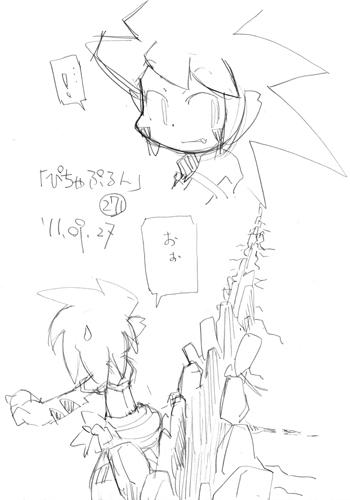 「ぴちゃぷるん~ガーディアンズ」271コマ目