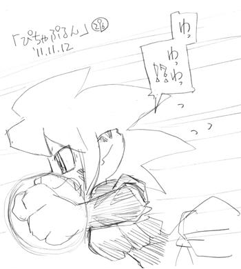 「ぴちゃぷるん~ガーディアンズ」298コマ目