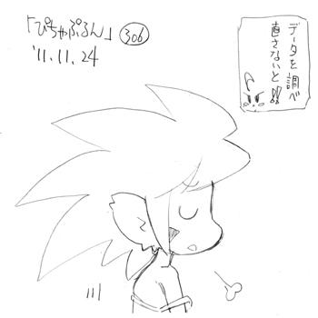 「ぴちゃぷるん~ガーディアンズ」306コマ目take2