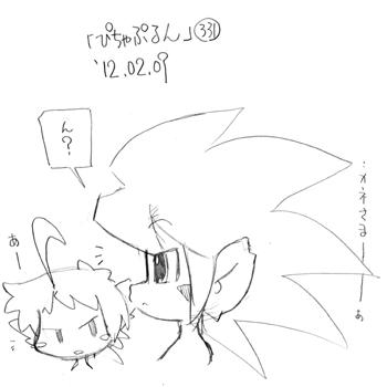 「ぴちゃぷるん~ガーディアンズ」331コマ目