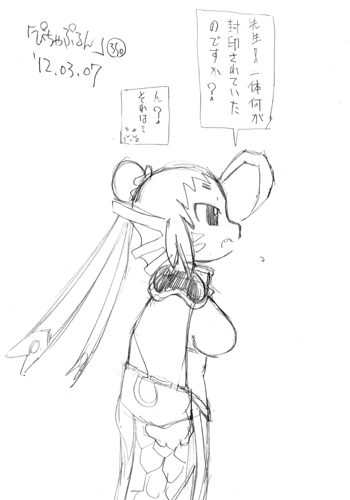 「ぴちゃぷるん~ガーディアンズ」350コマ目