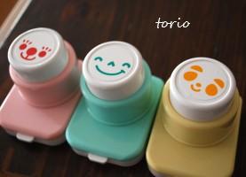 torio.jpg